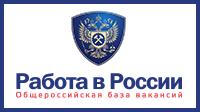 Портал «Работа в России